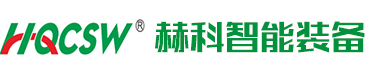 Zhejiang Heke Intelligent Equipment Co., Ltd.